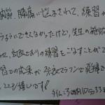 DSC_0762